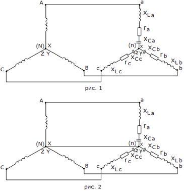 В трехфазной трехпроводной