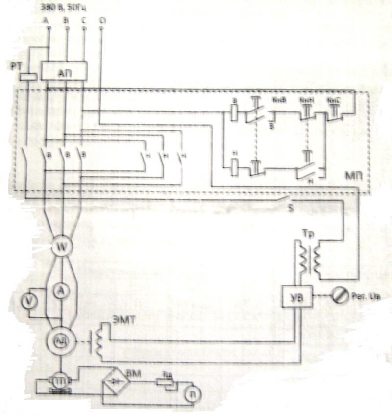 Рис.4 Схема электрическая