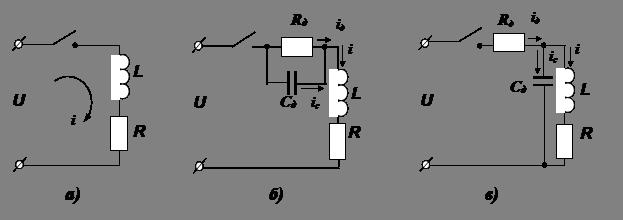 Схемы включения электромагнита