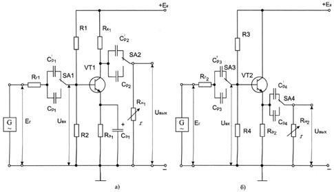 Рисунок 3—Электрическая схема