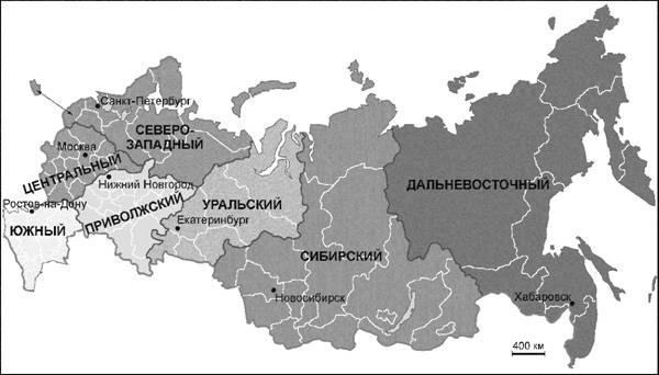 География Населения Копылов