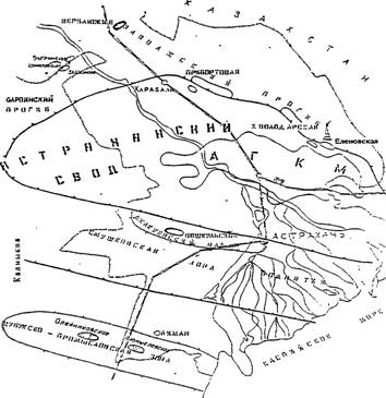Структурно-тектоническая схема