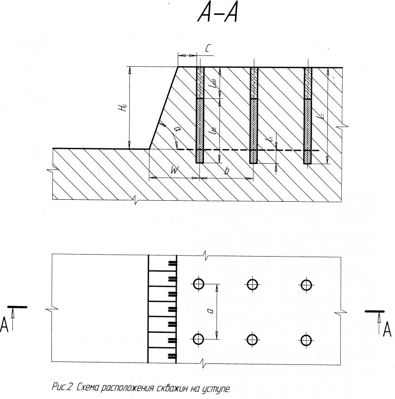 Схема к расчету параметров