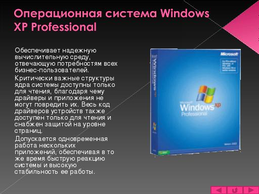 The windows logo program was replaced by the new windows hardware certification program