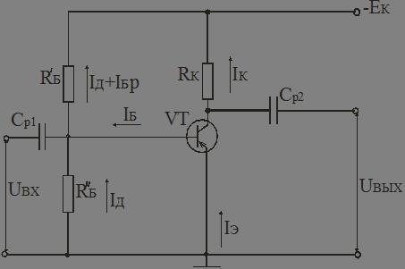 Схема резистивного каскада с