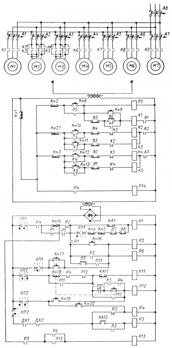 2 – Электрическая схема