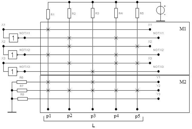 схемы с двунаправленными