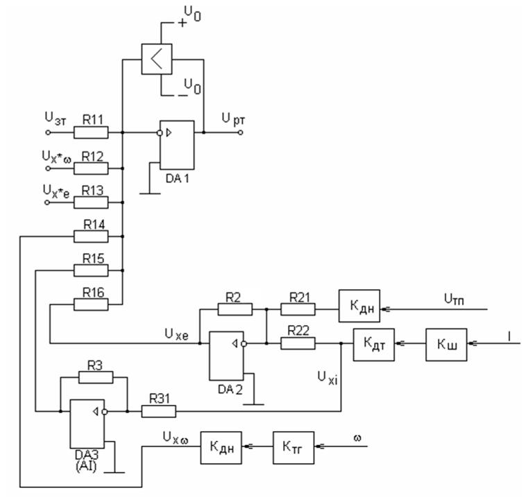 схема релейного регулятора