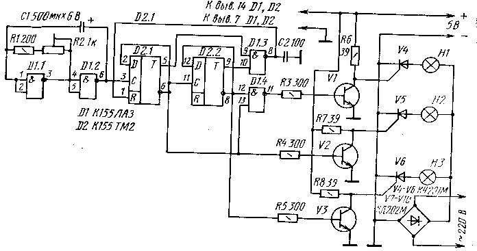 Рисунок 4 - Схема