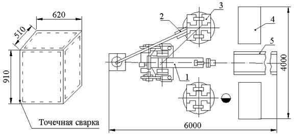 4 - стол - спутник (2 шт.