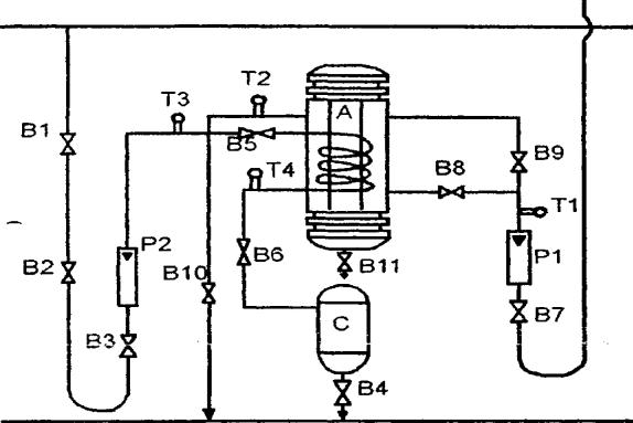 Реферат на тему теплообменников Пластинчатый теплообменник Funke FP 200 Озёрск