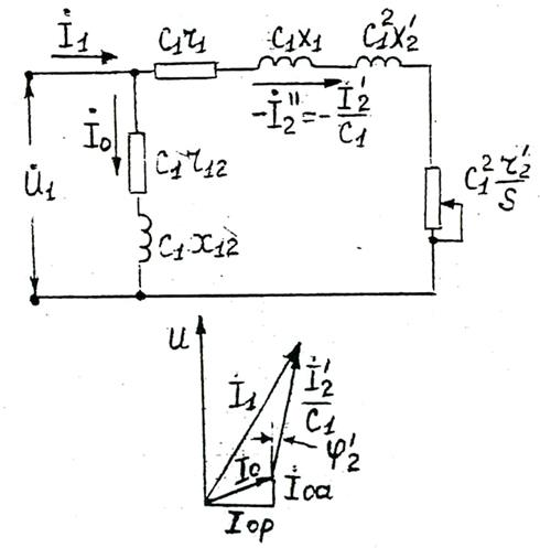 Рисунок 5 – Г- образная схема