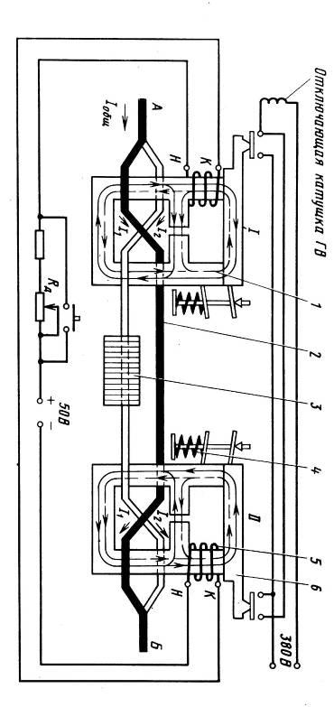 Схема БРД-356